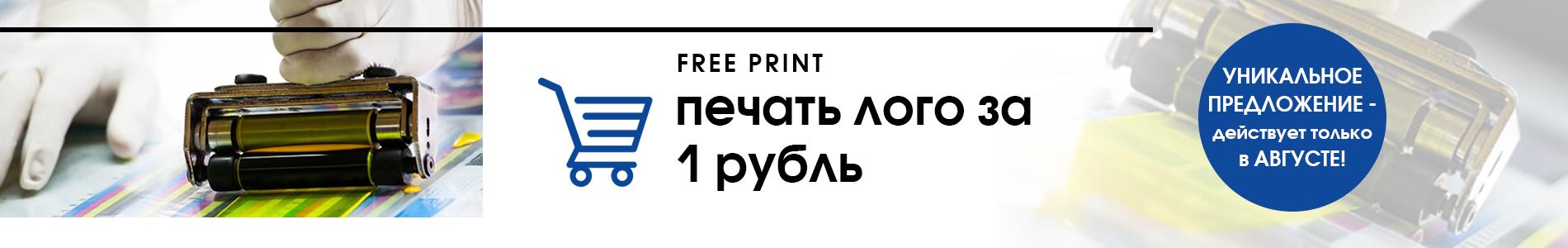 Пакеты подарочные с логотипом на заказ в Краснодаре